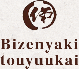 Bizenyaki Touyuukai OKAYAMA
