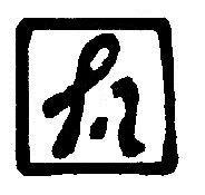 武用 崇の陶印