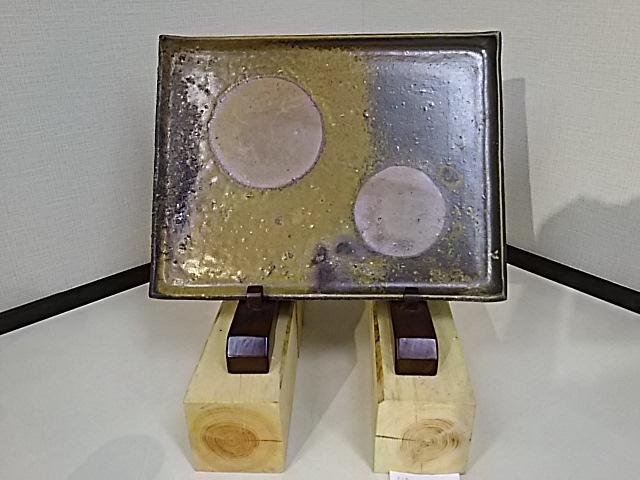 宝山窯の写真